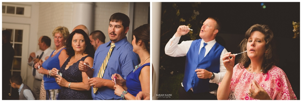 Blog - Petersburg VA Wedding - Sarah Kane Photography 182.JPG