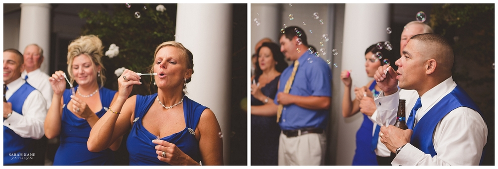 Blog - Petersburg VA Wedding - Sarah Kane Photography 186.JPG