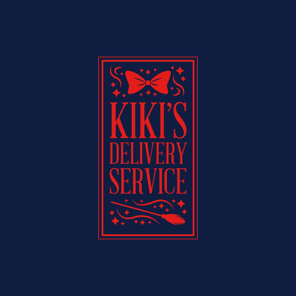 Kikis-Delivery-Service-Final-Logo.png