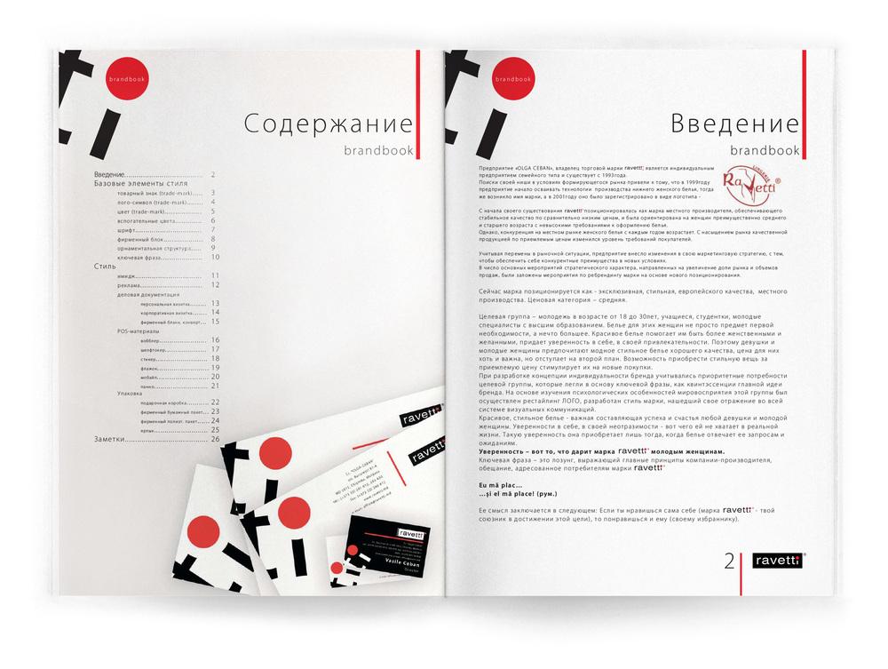 Brandbook – Contents