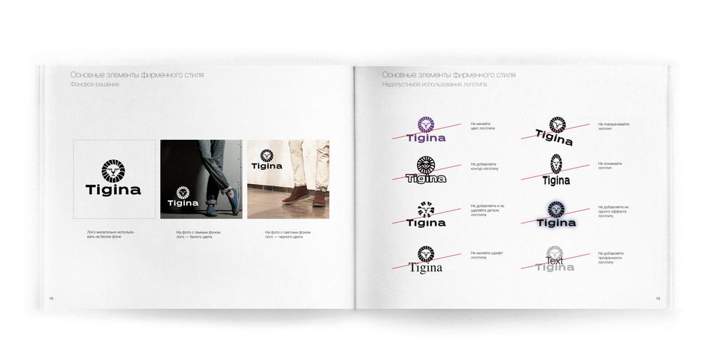 Brandbook – Basic Identity Elements