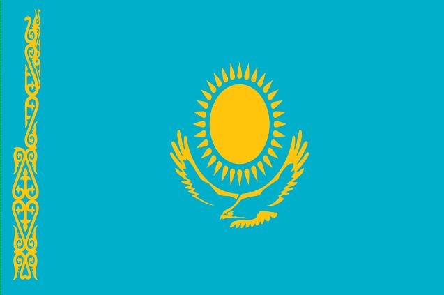 kazak-flag.jpg