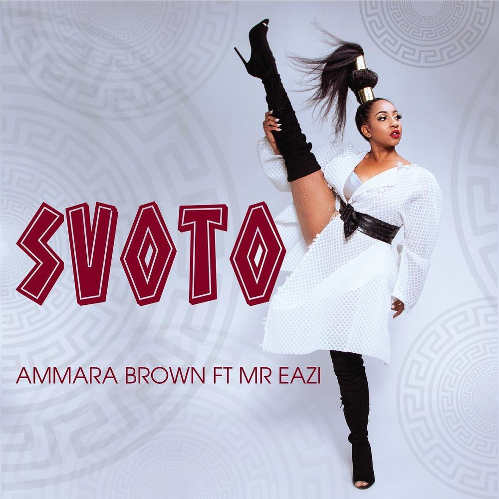 Ammara Brown - Svoto.jpg