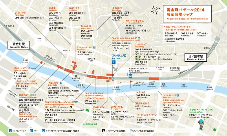 Koganecho Art Bazaar Map