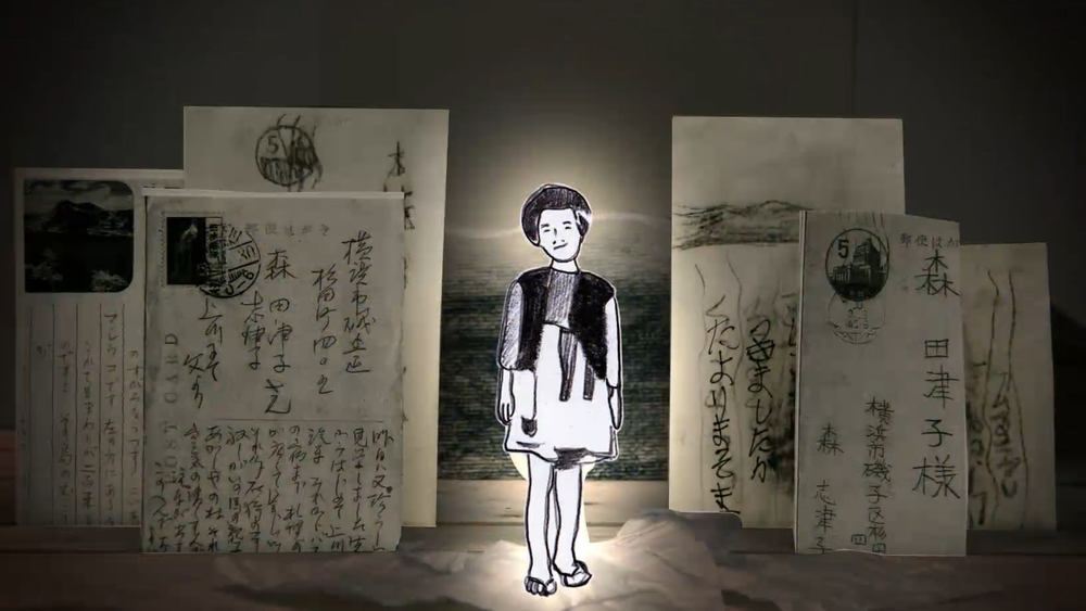 still from  Shiro Yagi , 2012
