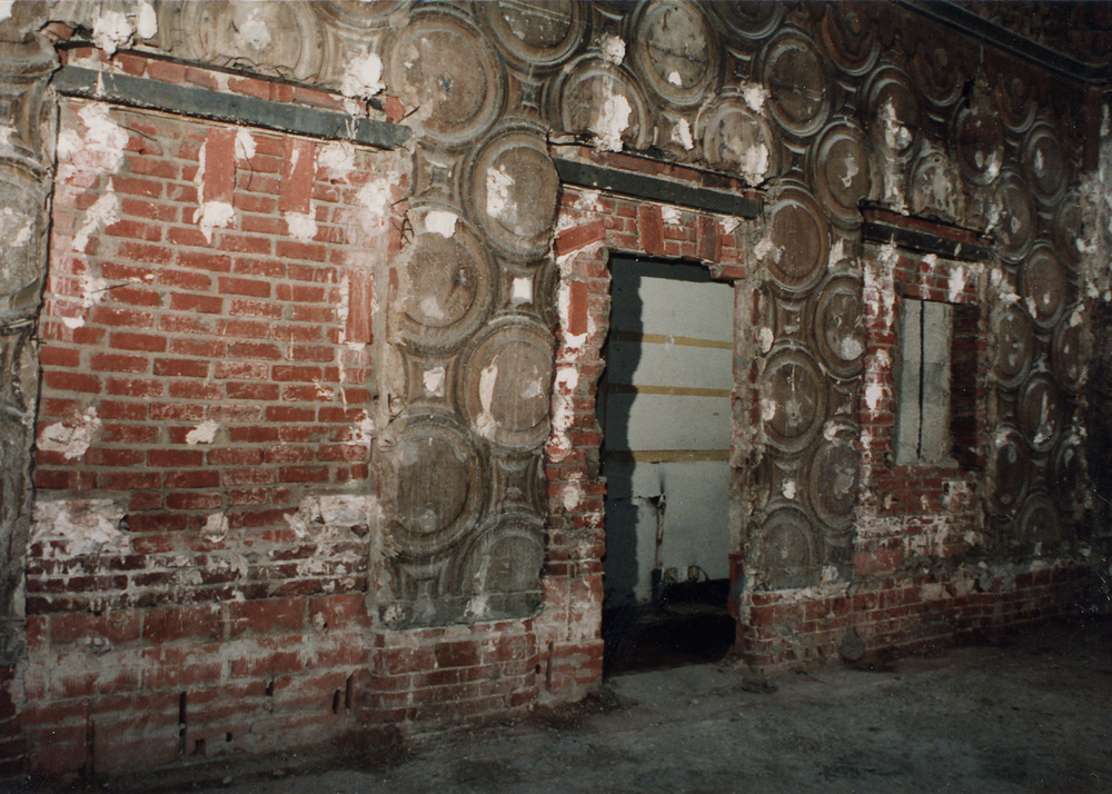 Exterior lobby before restoration.jpg