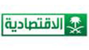 Al-Eqtisadia