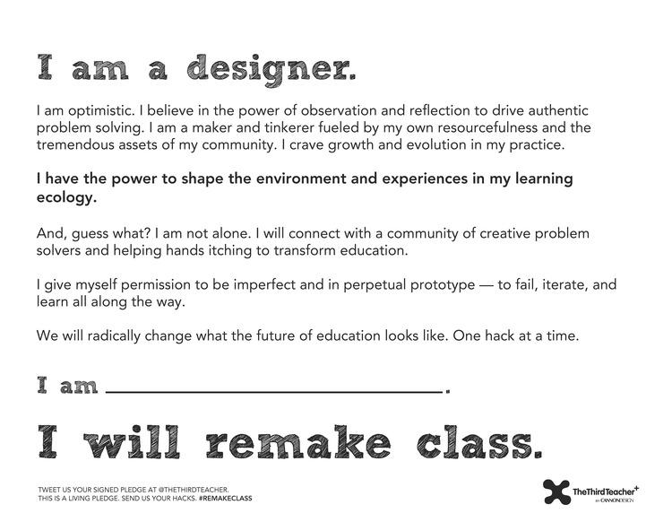 RemakeClass_pledge.jpg