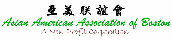 Asian American Association of Boston