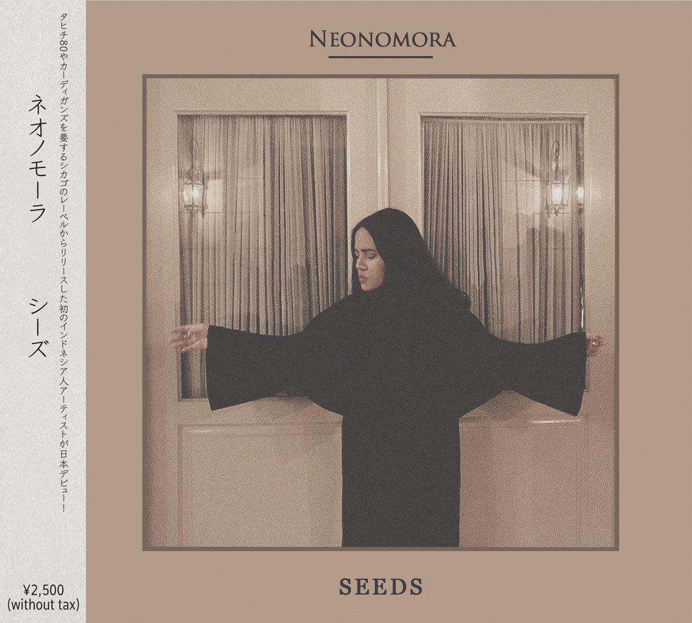 SEEDS-JAPAN.jpg