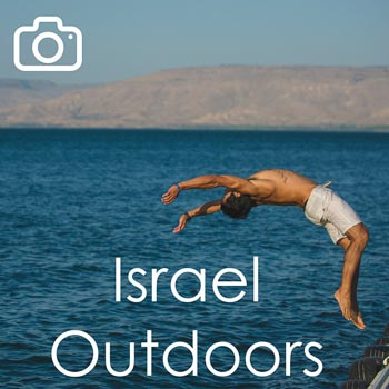 israel outdoors1.jpg
