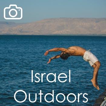 israel outdoors1.jpg