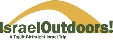 israel outdoors.jpg