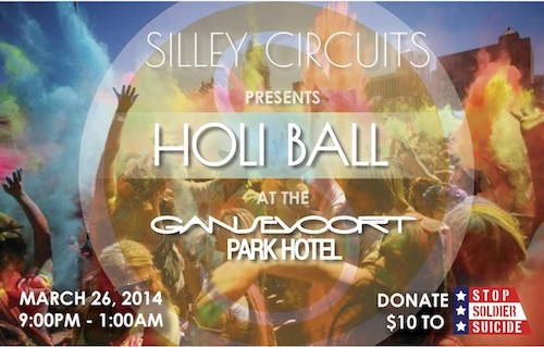 Holi Ball Small