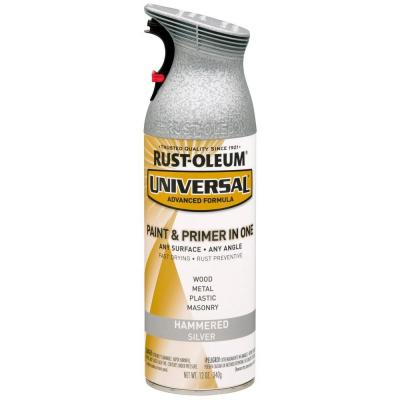 Rust-Oleum Hammered Silver Spray paint