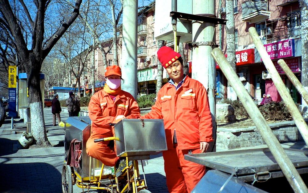 7089.Peking009.jpg