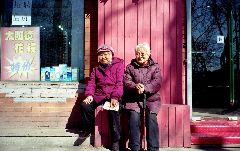 7089.Peking017.jpg