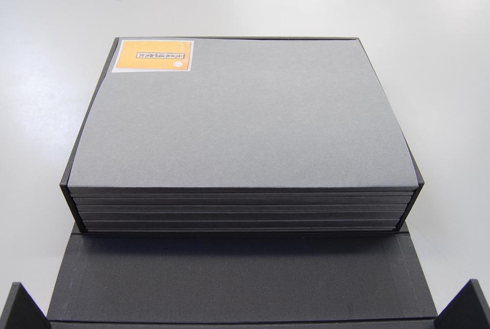 WD0071 AT 02.jpg