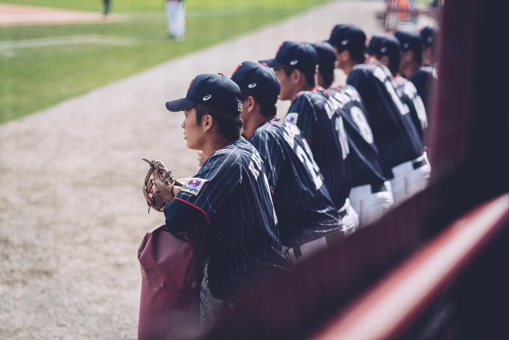 u18_baseball_worldcup_blog46.jpg
