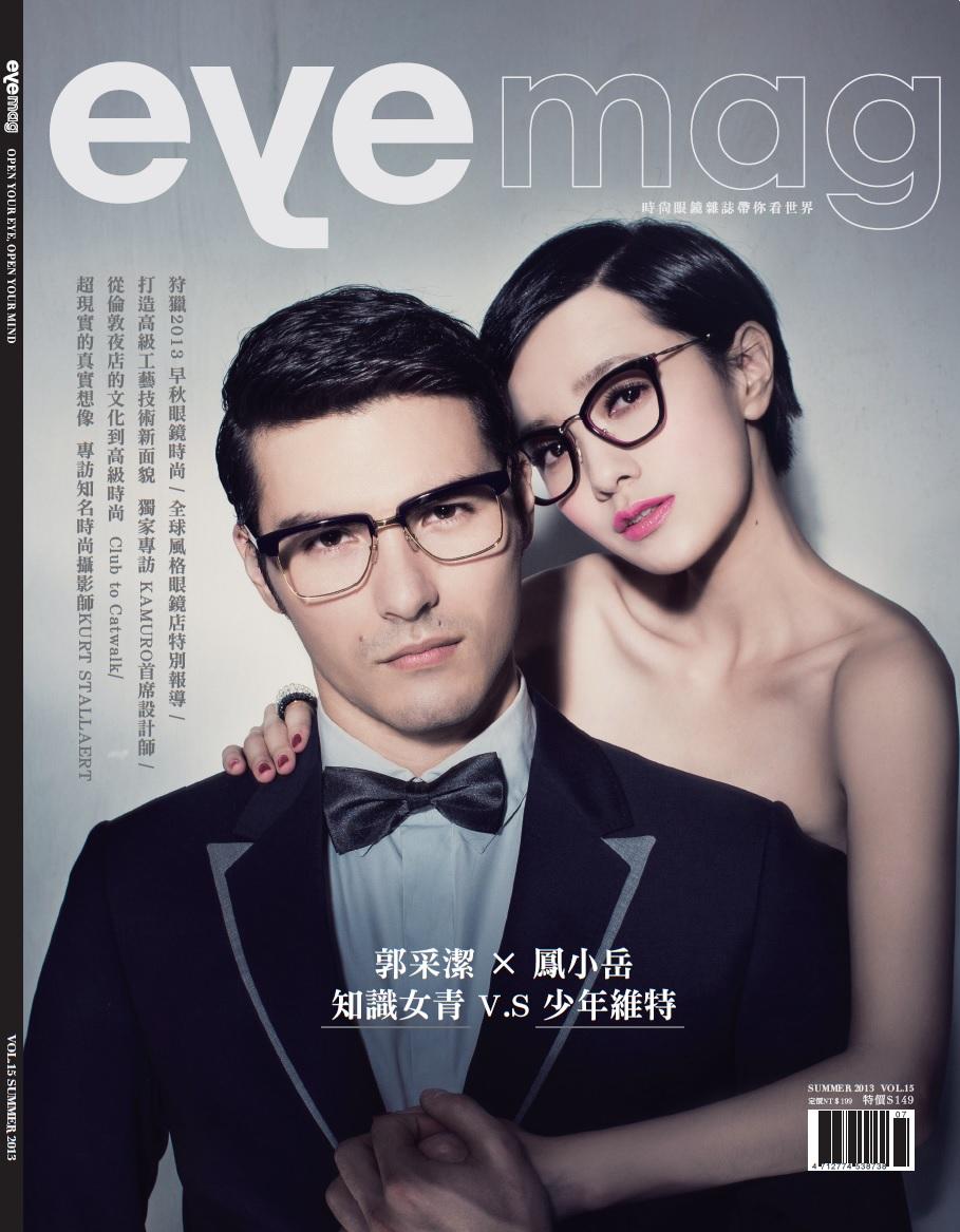 eyemag vol.15-cover.jpg