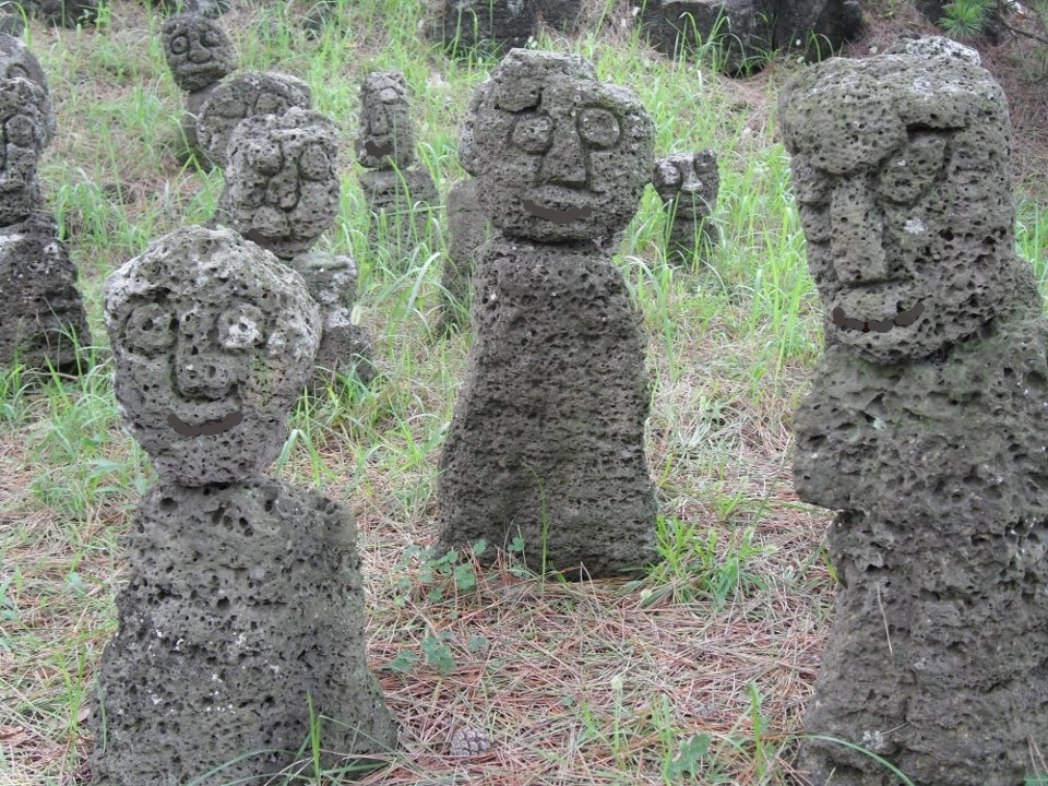 Rock figures field South Korea.jpg