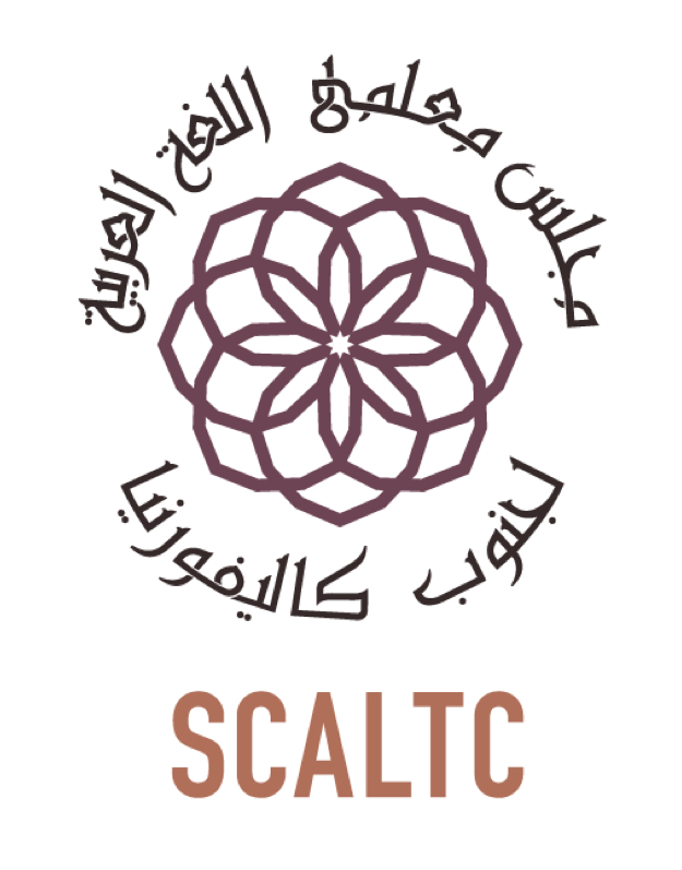 Southern California Arabic Language Teacher Council