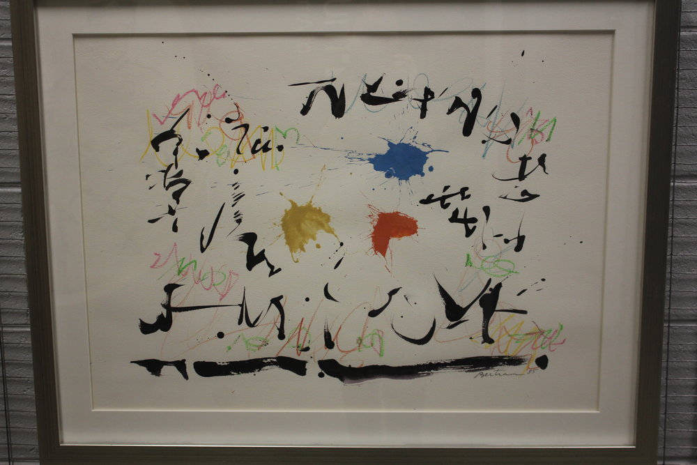 "Item #108    Jim Bertram    Non-Verbal Calligraphy   Mixed Medium, 23 x 31       Dilworth Artisan Station – Charlotte, NC   Opening Bid $500    Minimum Raise $25       Jim Bertram   A calligraphic painter, the late Jim Bertram was one of the artists who helped found the Mendocino Art Center in the 1960s.  ""Line expresses the inner thought. It is a narrative of what we really want to tell each other but somehow can't seem to verbalize.""  ""I work on one painting as long as it remains in limbo. It may never be resolved. I don't care one way or another. For example, today I evaluated a work of yesterday; I decided that about one third of it was realized. The remainder, I cut away. The artist is constantly making decisions in regard to his work, and sometimes that decision is to destroy the work."""