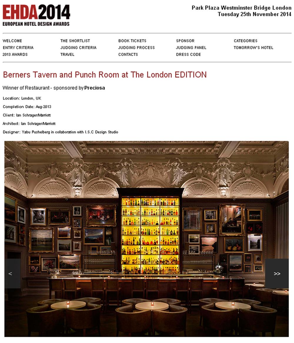 EHDA-2014-LONDON-EDITION