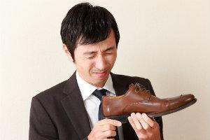 Bad Foot Odor