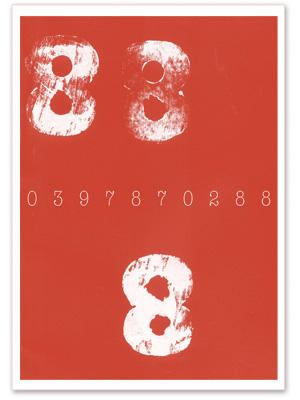 poster-1c.jpg