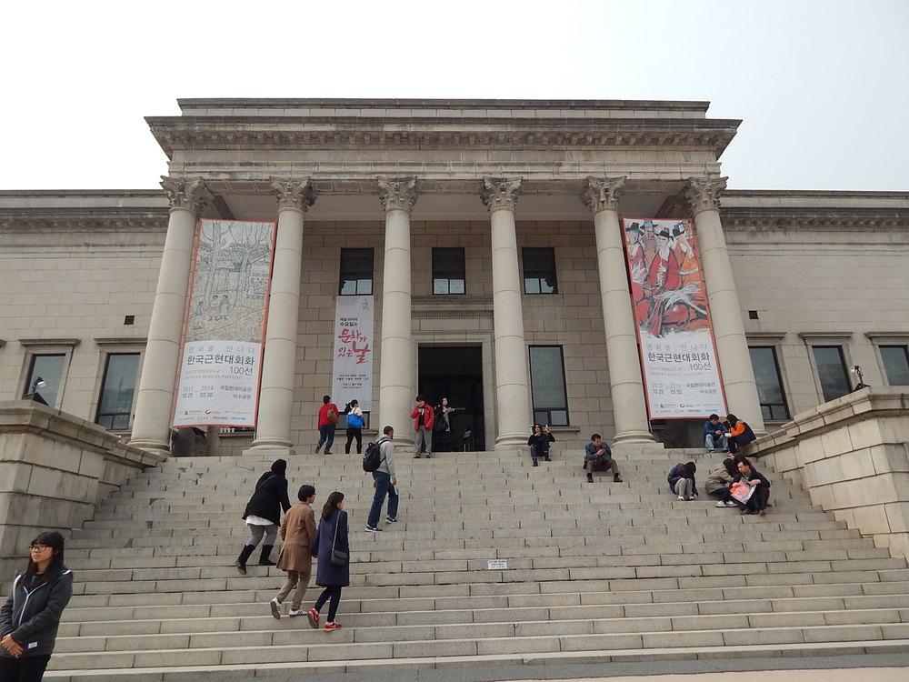 Deoksugung Palace, City Hall (exit 2)