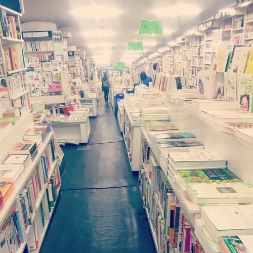 Bookshop in Seoul station, September 2013