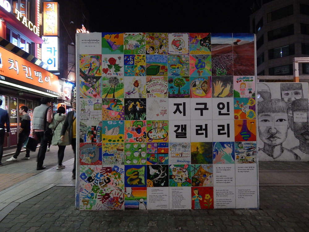 Art in Hongdae, March 2014