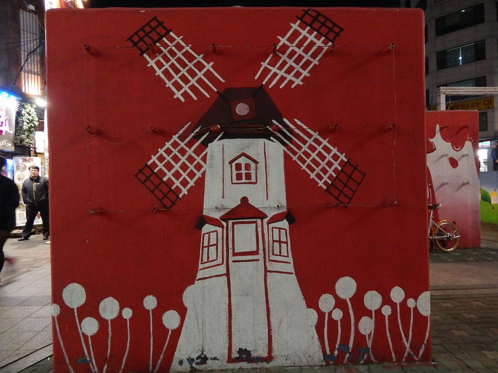 Street Art, Hondgae, March 2014