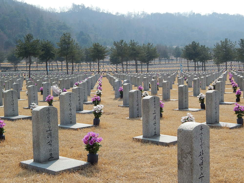 Seoul National Cemetery, March 2014