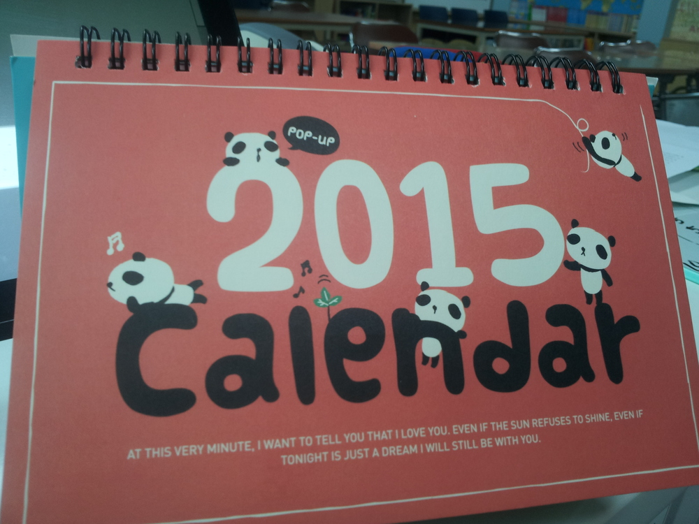 Cute calendar from my friend
