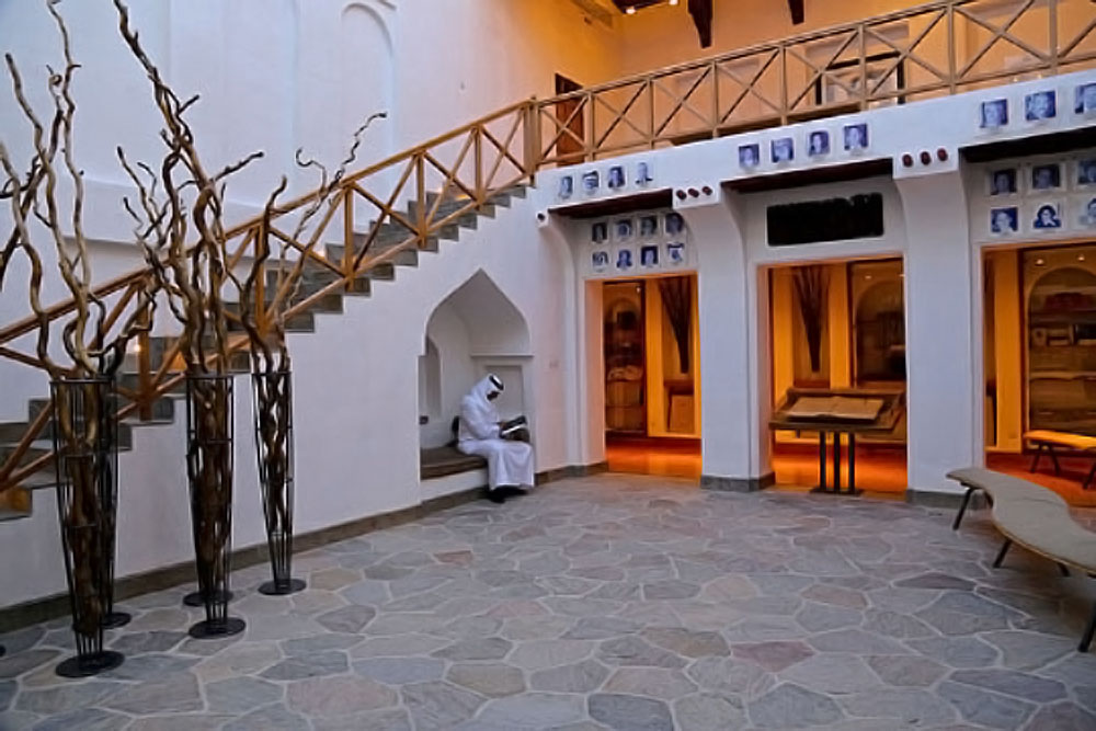 Mohammed Bin Faris House for Sut Music