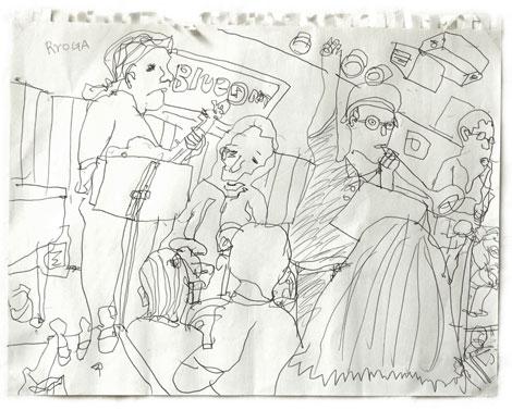 drawing Ryoga Katsuma