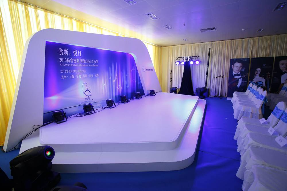 Mercedes-Benz Event - Peking