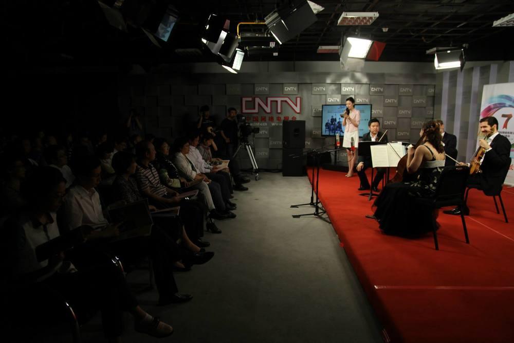 Stradivari Quartett @ CNTV Peking
