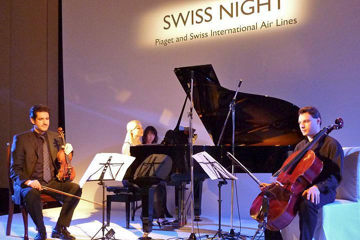 Swiss & Piaget Night Event - Tokio