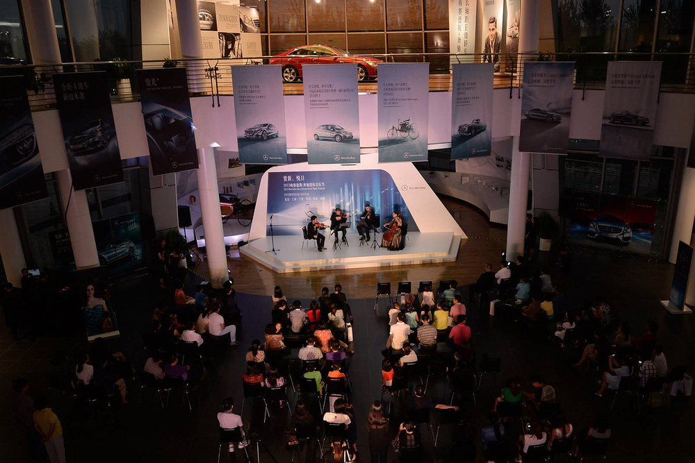 Mercedes Benz China Event