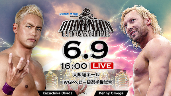 dominion-osaka-jo-hall.jpeg