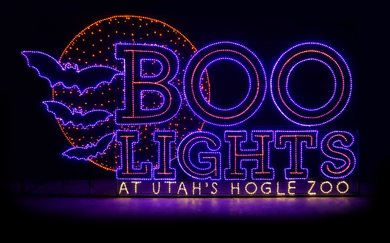 Boo Lights.png