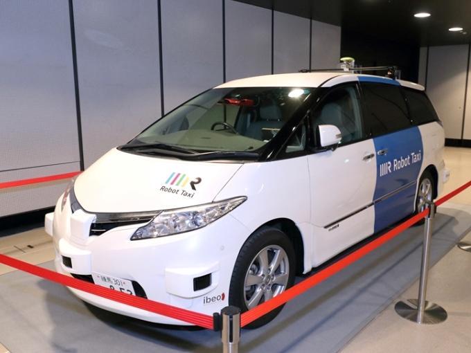 ロボットタクシー実験車両