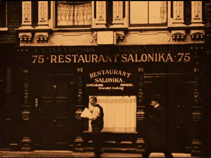 unknown 8 restaurant salonika.png