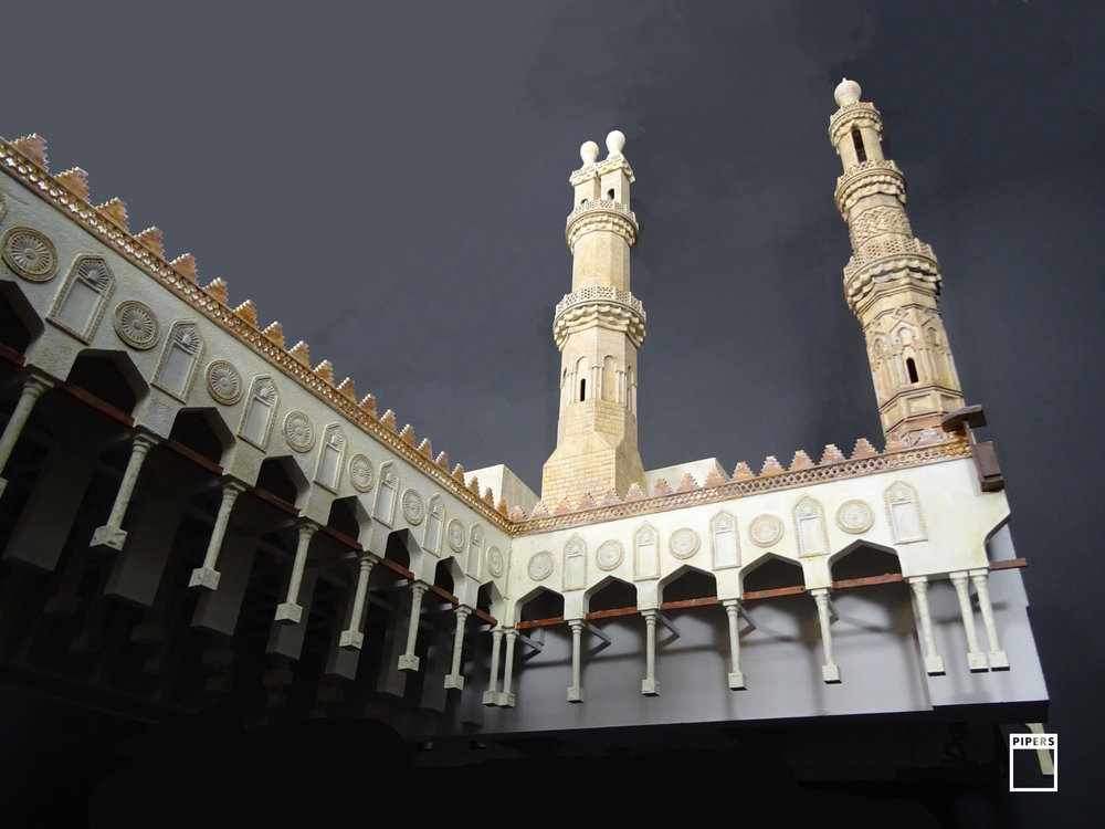 AL-AZHAR MOSQUE, CAIRO.  1:50 SCALE SECTION MODEL