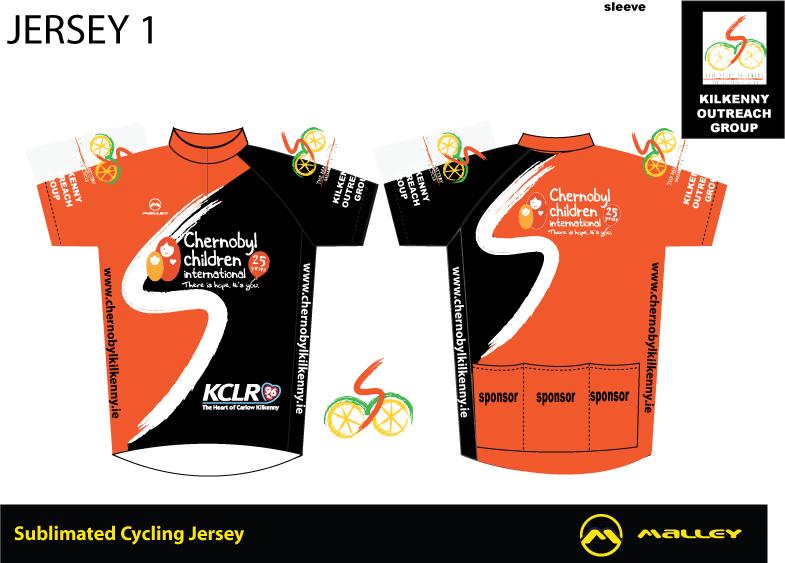 1_chernobyl_cycling_jersey2013.jpg