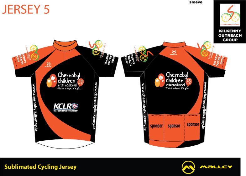 5_chernobyl_cycling_jersey2013.jpg