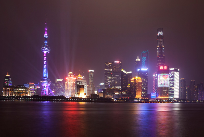 Skyline, as seen from the Bund